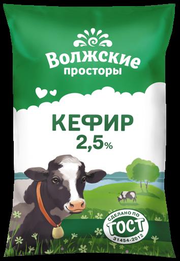 Кефир 2,5%, 900 г